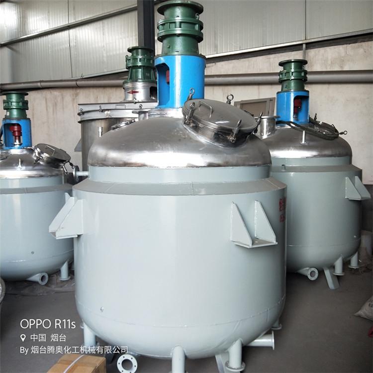 电加热反应釜厂